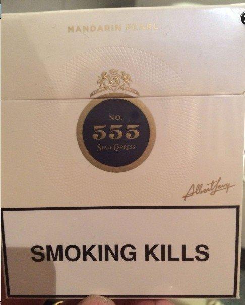 555香煙